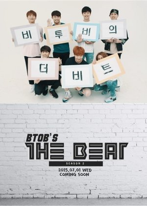 BTOB: The Beat 2