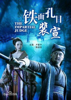 Water Margin Heroes: Pei Xuan