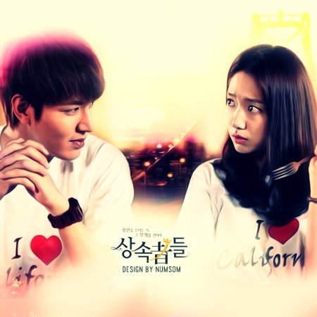 The Heirs (2013) photo