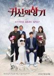 Movies | Korea