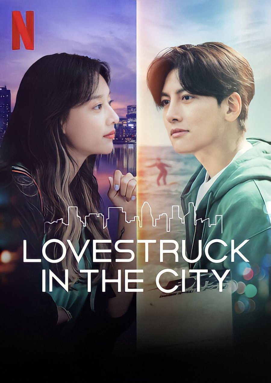 Poster Lovestruck in the City