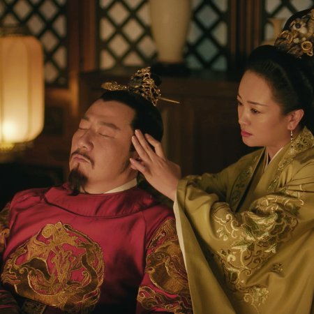 The Story of Ming Lan (2018)