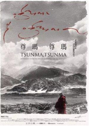 Tsunma, Tsunma: My Summer with the Female Monastics of the Himalaya