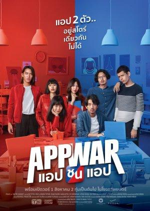 App War (2018) poster