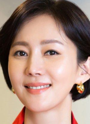 Jung Ah Yeom