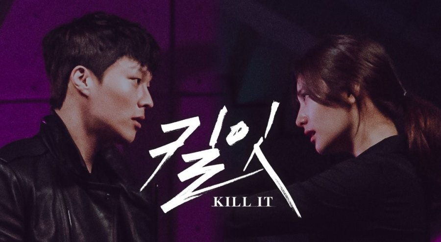 Image result for kill it
