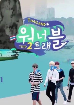 Wanna Travel Season 2 In Pattaya