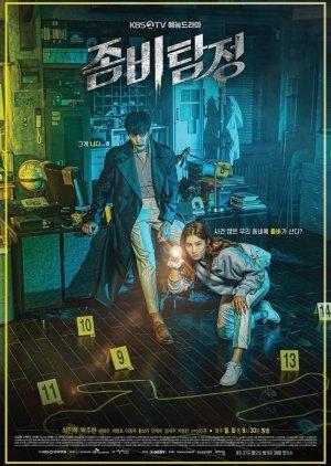 the-zombie-detective-ซับไทย