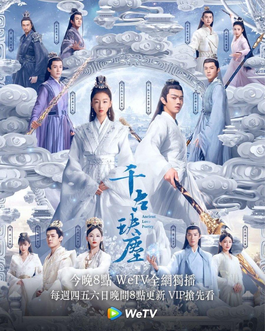 x1v0X 4f - Древняя любовная поэзия ✦ 2021 ✦ Китай