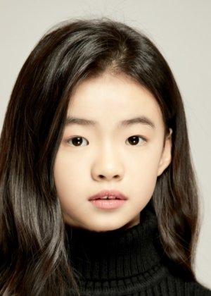 Kim Shi Ah in The House of Us Korean Movie (2019)