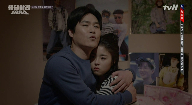 """reply 1994 cast dating I didn't watch its predecessor answer me, 1997, until much later after it was aired   to fit in to the hip culture scene (read: dating and clubbing) of seoul  a  beacon to the characters who have moved """"up north"""" for studies."""