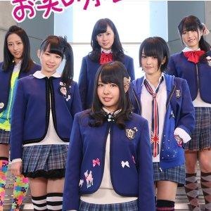 NMB48 Geinin! THE MOVIE Owarai Seishun Girls! (2013) photo