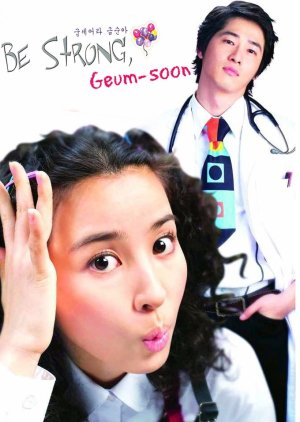 Be Strong Geum Soon (2005) poster