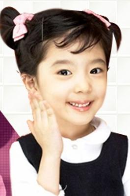 Ra hye Lee