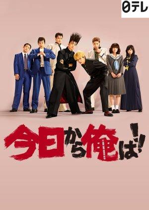 x5n1w 4c - Сегодня и начну! (2018, Япония): актеры
