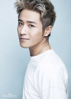 Gu Ming Han