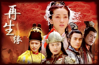 Another Lifetime of Fate - The Legend of Meng Li Ju
