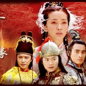 Another Lifetime of Fate - The Legend of Meng Li Ju (2007) photo