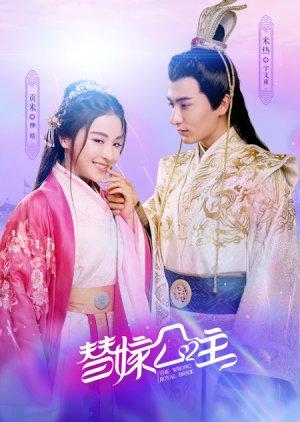 Upcoming Chinese Dramas - by Mei - MyDramaList