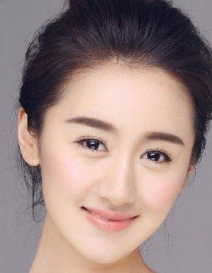 Bing Yan Yuan