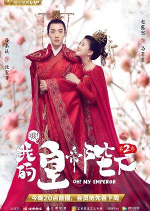 Oh! My Emperor: Season Two