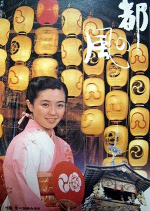 Miyako no Kaze
