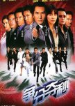 Favorite Dramas (HK)