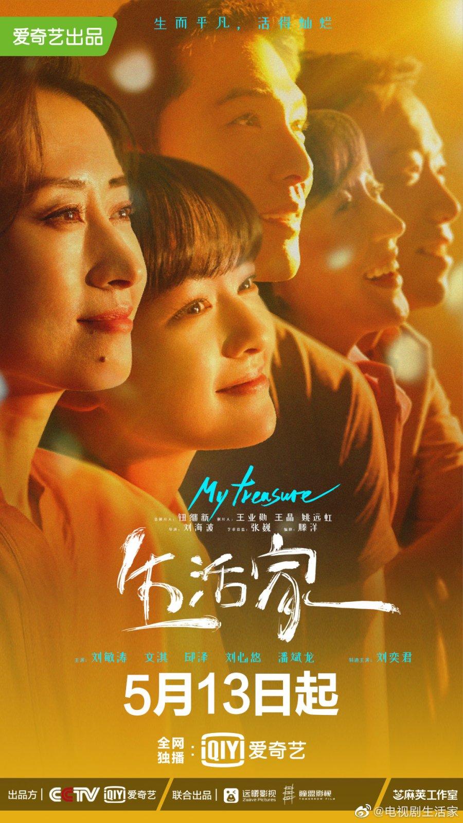 xJ0wr 4f - Моё сокровище ✦ 2021 ✦ Китай