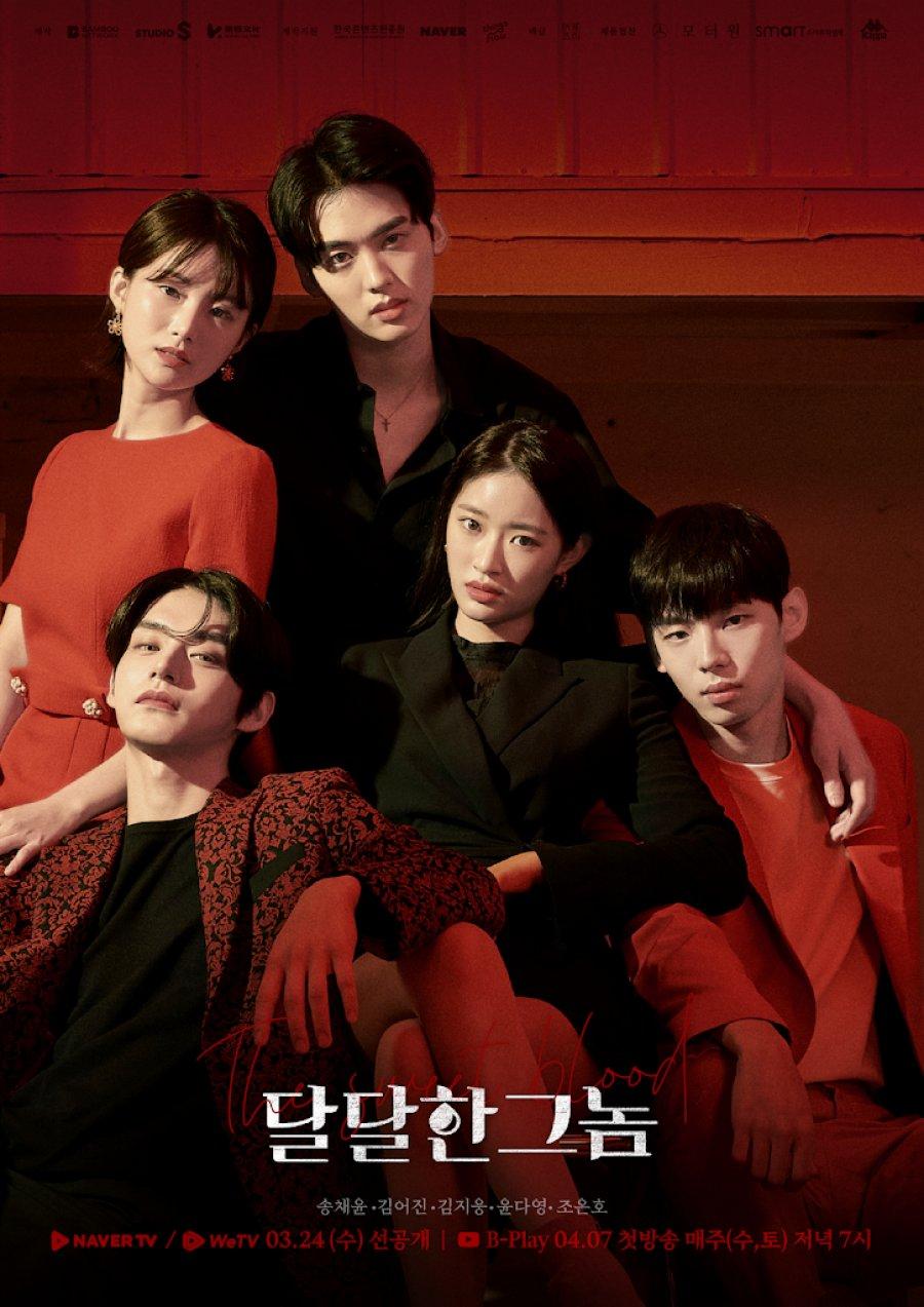 the-sweet-blood-ซับไทย-ep-1-15