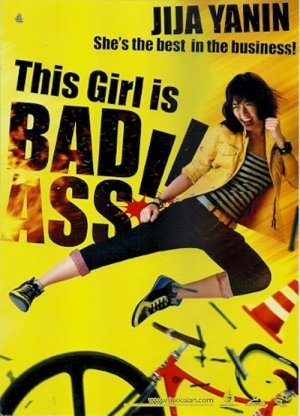 This Girl is Bad-Ass!! (2011) photo