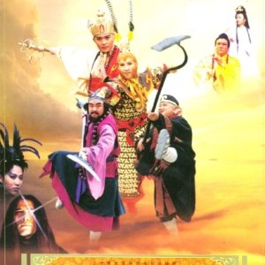 Journey to the West (2000) photo