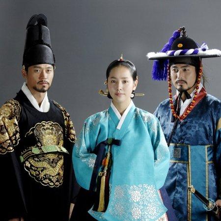 Yi San (2007) photo