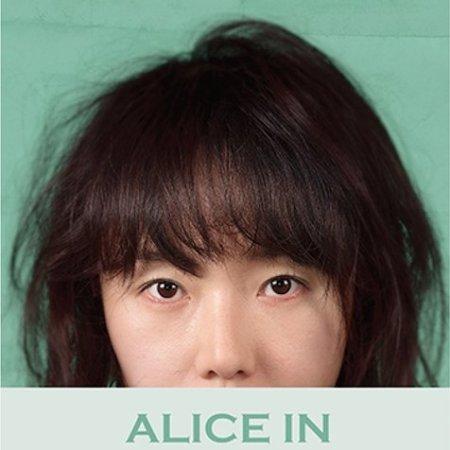 Alice In Earnestland (2015) photo