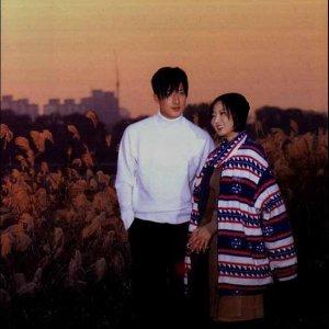 Beautiful Sin (1997) photo