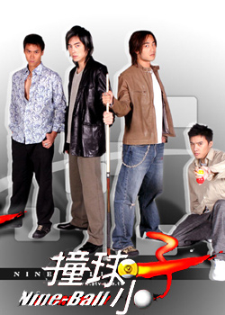 Billiard Boy (2004) poster