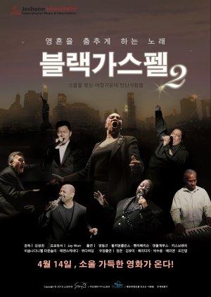 Black Gospel 2 (2016) poster