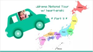 J-Drama National Tour - Part 3
