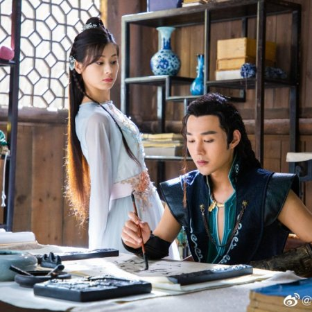The Romance of Hua Rong (2019) photo