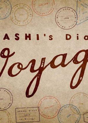 ARASHI's Diary: Voyage (2019) poster