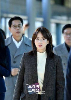 Drama Special Season 10: Hidden (2019) poster