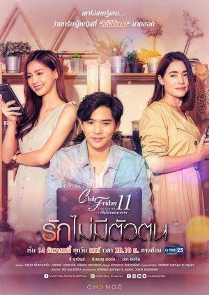 Club Friday The Series Season 11: Ruk Mai Mee Tua Ton (2019) poster