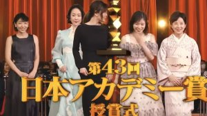 43rd Japan Academy Awards for Excellence