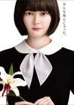 Upcoming Japanese dramas in 2020