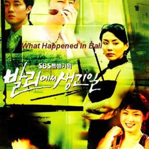 What Happened in Bali (2004) photo