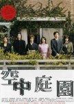 Favorite Directors List: Toyoda Toshiaki