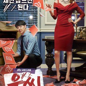 Ms. Temper & Nam Jung Gi Episode 1