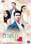 Plan to watch Thai dramas 2014/15