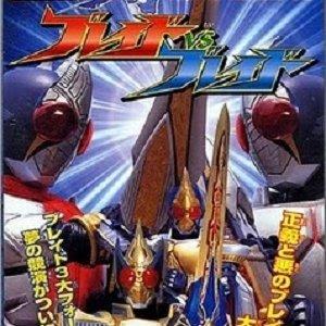 Kamen Rider Blade: Blade vs. Blade (2005) photo