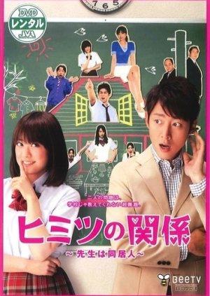 Himitsu no Kankei - Sensei wa Doukyonin (2011) poster