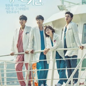 Hospital Ship Episode 40